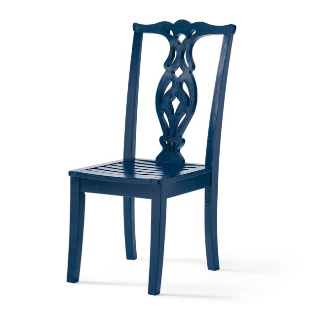 Westminster Side Chair - Westminster Side Chair Grandin Road
