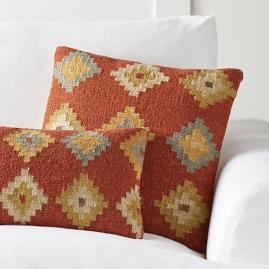 Beril Kilim Pillows
